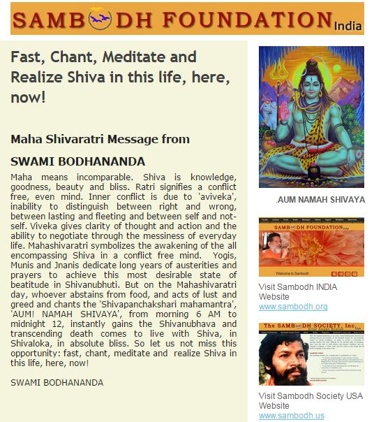 Shivaratri message from Gurudev